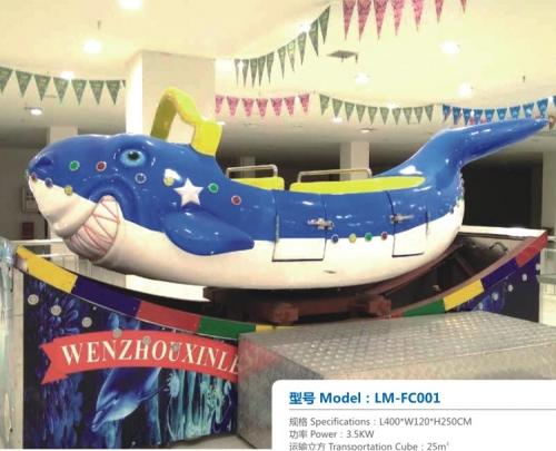 张家港鲨鱼飞车